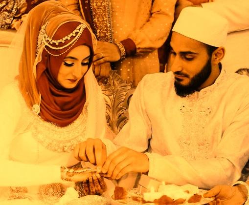 Ayat E Karima For Marriage Problems