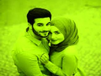 Surah For Love Attraction