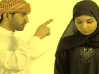 Wazifa To Stop Divorce
