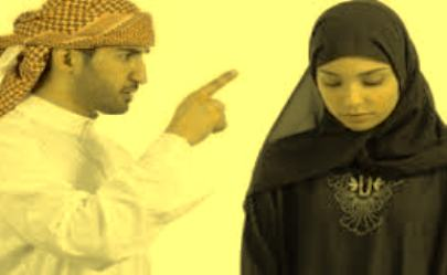 Wazifa To Stop Divorce